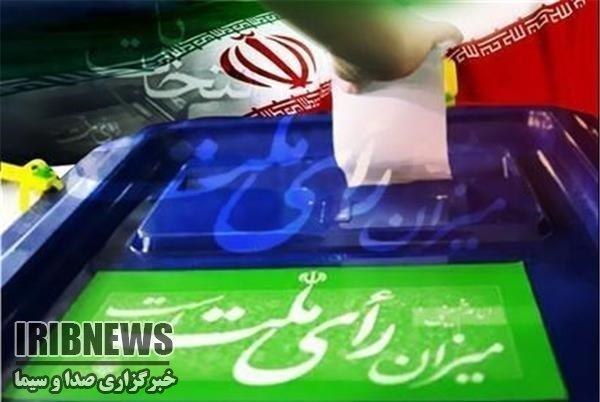 61 شعبه اخذ رای برای برگزاری انتخابات در شهرستان مهاباد