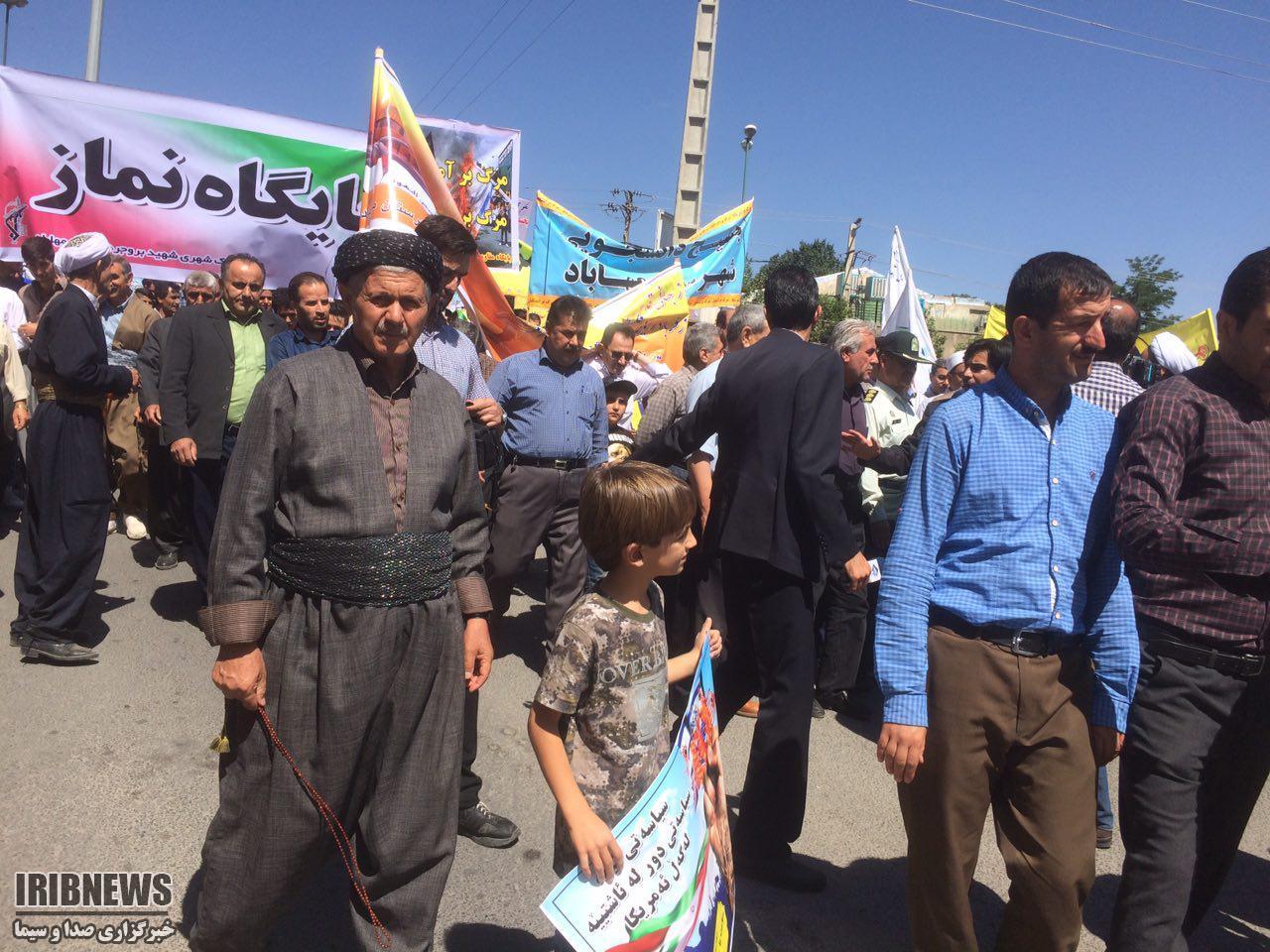 آغاز راهپیایی روز جهانی قدس و ندای فریاد دفاع از مظلوم در مهاباد